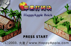 Thumbnail 1 for Happy Apple Brick